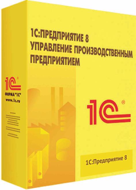 korobka1c