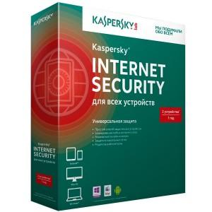 kaspersky_almaty